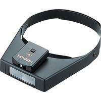 虫眼鏡 ルーペ W-3 双眼ヘッドルーペ ライト付 75656
