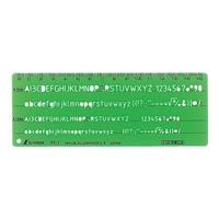 テンプレート TE-7 英数字記号定規 66015 製図 設計 図面 シンワ測定