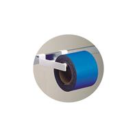 マグシート つやなし 10cm×10m0.8mm厚 青ロール 74016 マグネット 磁石 黒板 ホワイトボード 掲示 店舗 シンワ測定