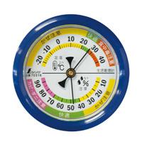 温湿度計 F-4S 生活管理 丸型 6.5cm ブルー 70516 シンワ測定 温度計 湿度計 健康管理 省エネ ベビー用品 シンワ測定