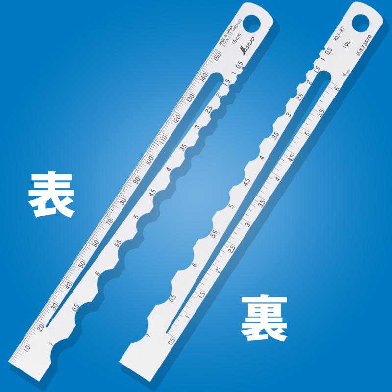 ラジアススケール A-1 R0.5〜7 73570 シンワ測定 直径 直尺 工具 測定 検査 コンパクト