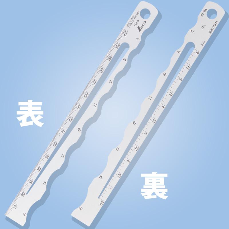 ラジアススケール A-2 R8〜15 73571 シンワ測定 直径 直尺 工具 測定 検査 コンパクト