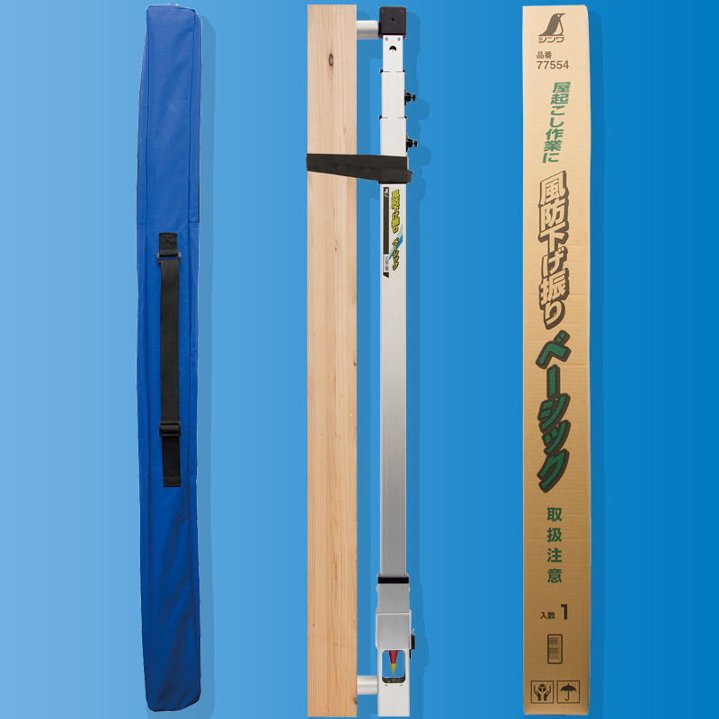 風防下げ振り ベーシック 77554 シンワ測定 防風 直径 直尺 工具 測定 検査