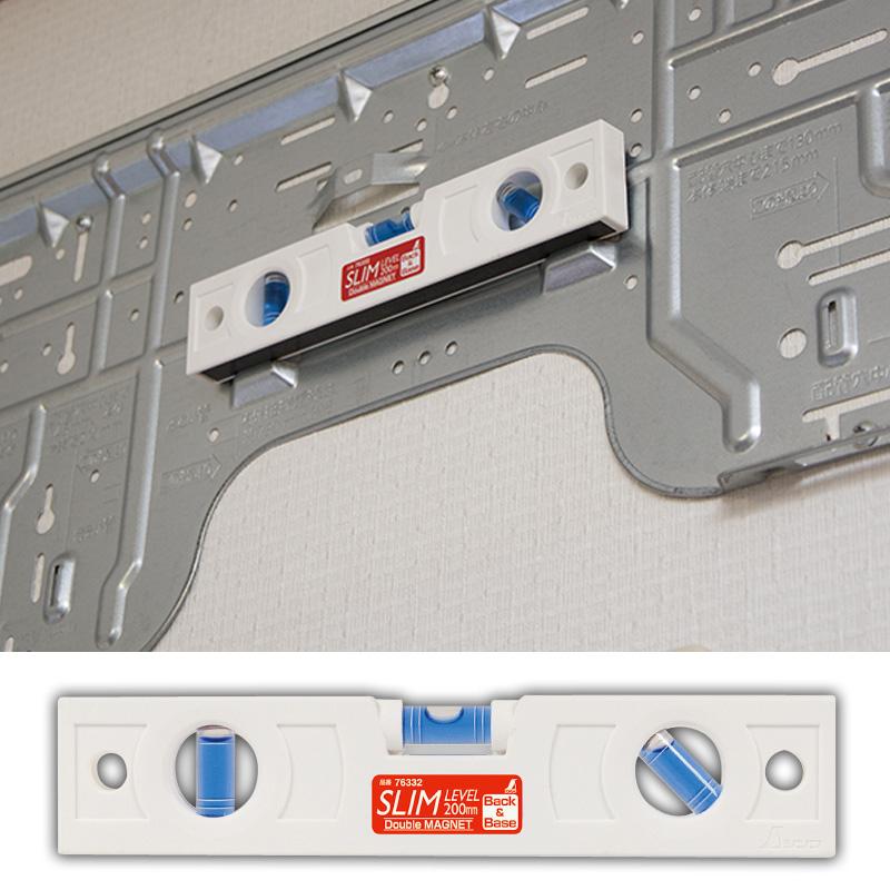 スリムレベル 200mm 白 背面マグネット付 76332 シンワ測定 壁掛け 金具 位置調整 大工道具 マグネット