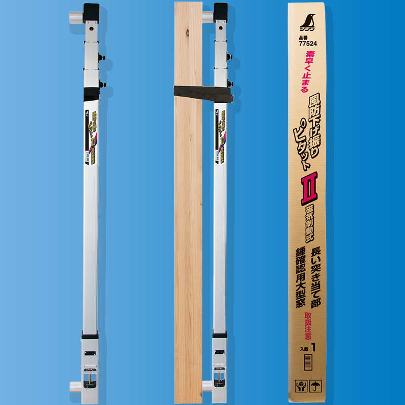 風防下げ振り ピタット 2 磁気制動式 77524 シンワ測定 防風 直径 直尺 工具 測定 検査