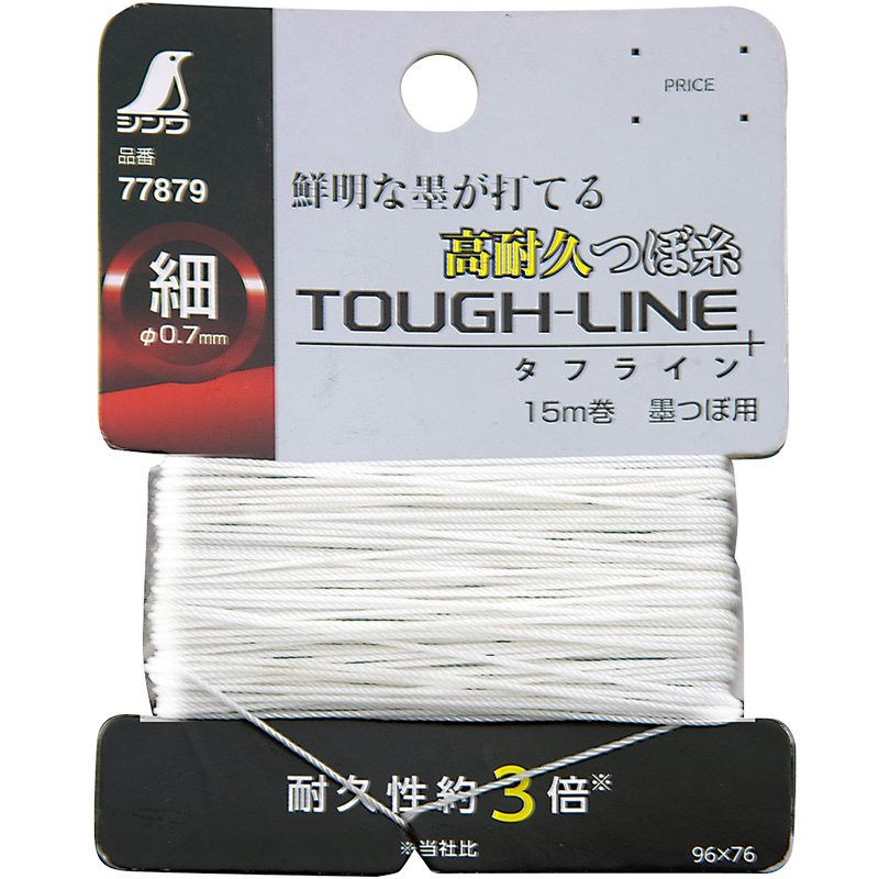 消耗品 つぼ糸 細 タフライン 15m巻 墨つぼ用 77879 シンワ測定 墨つぼ 墨つけ 墨出し
