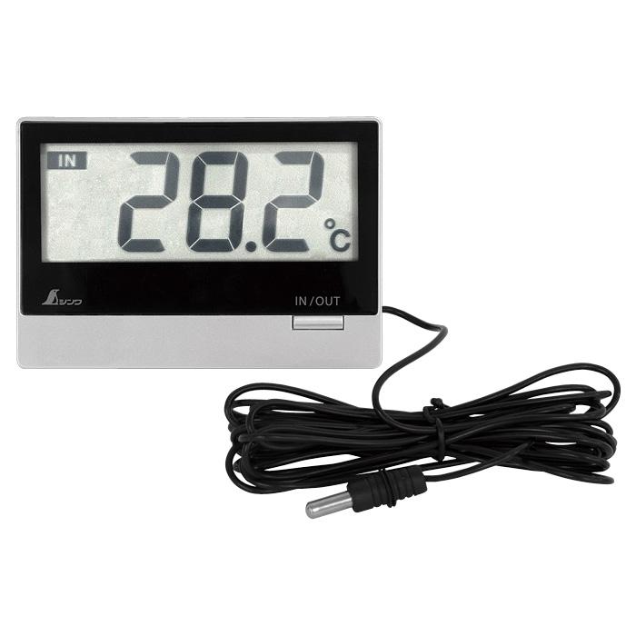 デジタル温度計 Smart B 室内・室外 防水外部センサー 73117 シンワ測定 温度計 デジタル 測定器 計測器