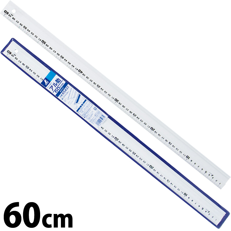 アルミ直尺 アル助 60cmホワイト 65437 シンワ測定 定規 スケール シンワ 計測 アルミ 60cm すべり止め