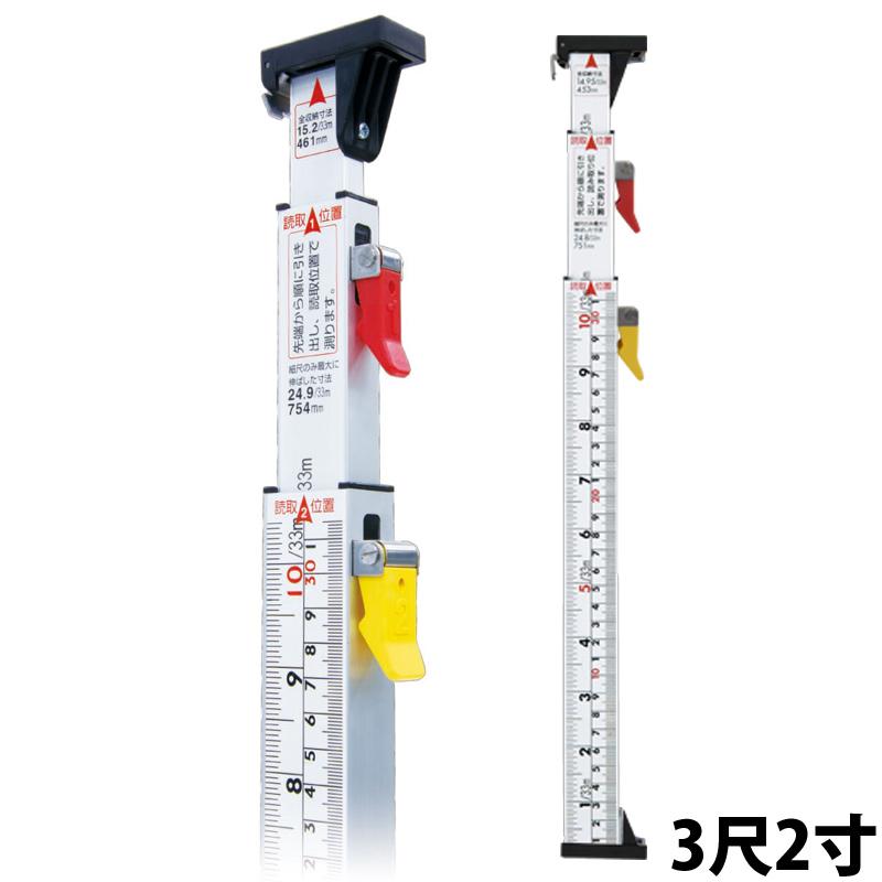 3倍尺 のび助 一方向式 II A 3尺2寸 併用目盛 シンワ測定 DIY スケール 直尺 工具 測る 内装 工事
