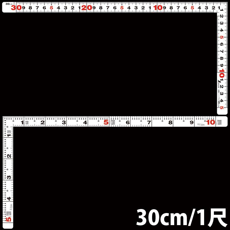 曲尺 平ぴた ホワイト 30cm/1尺 併用目盛 シンワ測定