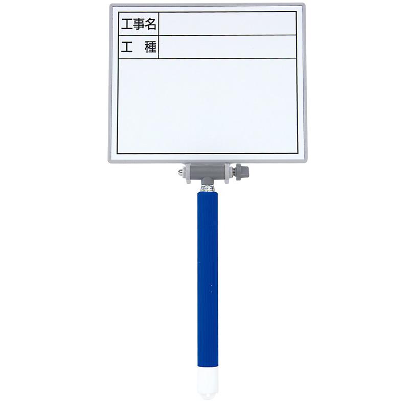 ホワイトボードミニ伸縮式 MCW 14×17cm[工事名・工種] 横 シンワ測定 黒板 DIY 建築用 作業ボード 工事現場 工具