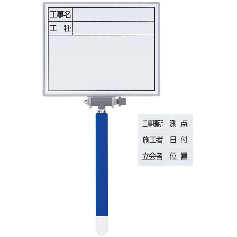 ホワイトボードミニ伸縮式 MCW 14×17cm[工事名・工種] 項目マグシート付 シンワ測定 77627 マグネット 工事現場 建築用 工具 作業 ボード