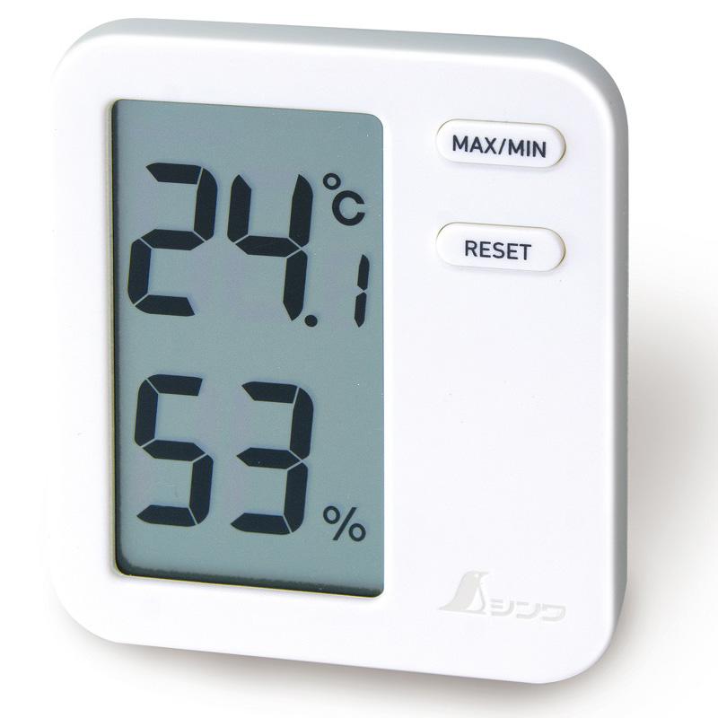 デジタル温湿度計 Home A 最高・最低 ホワイト 73030 シンワ測定 おすすめ 計測
