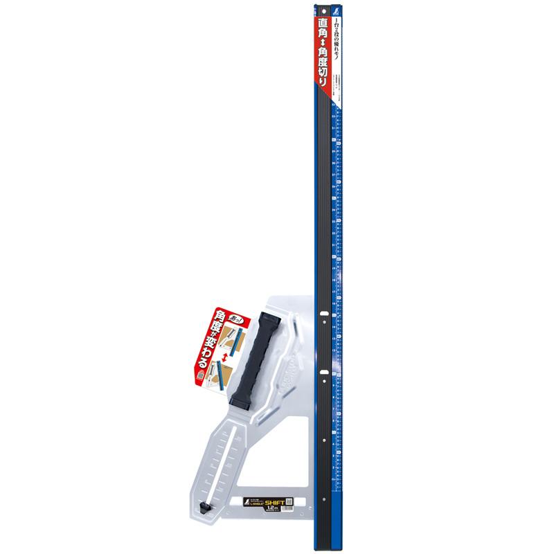 丸ノコガイド定規 シンワ 丸鋸ガイド おすすめ エルアングル Plus シフト1.2m寸勾配切断機能付 79055