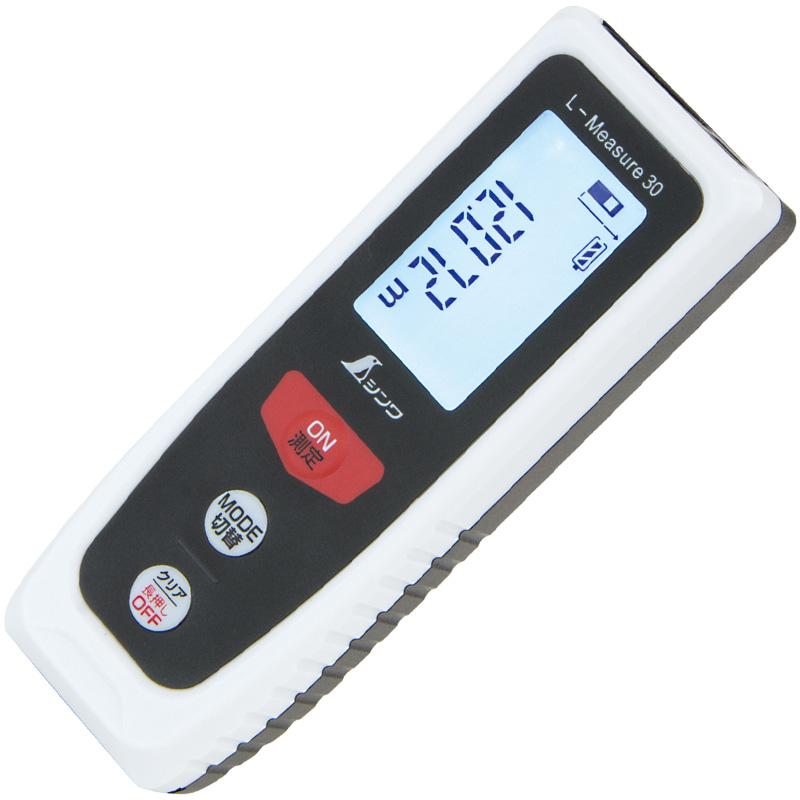 レーザー距離計 L-Measure 30 スリーブパック シンワ測定 78190 おすすめ