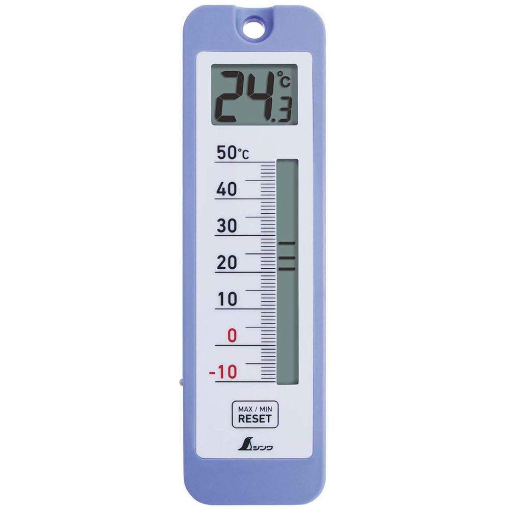 デジタル温度計 D-10 最高・最低 防水型 シンワ測定 温度 測定 おすすめ