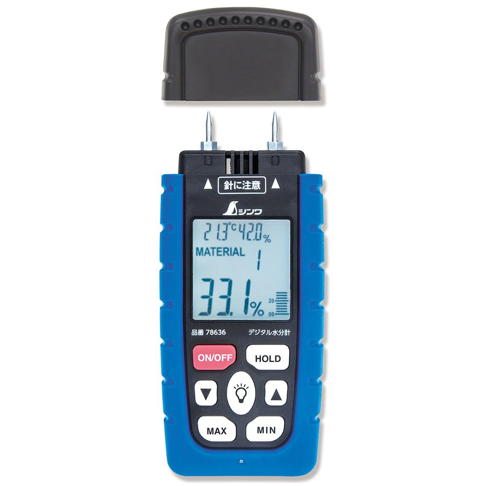 デジタル水分計 木材用 最高・最低ホールド機能付 シンワ測定 水分 計測器