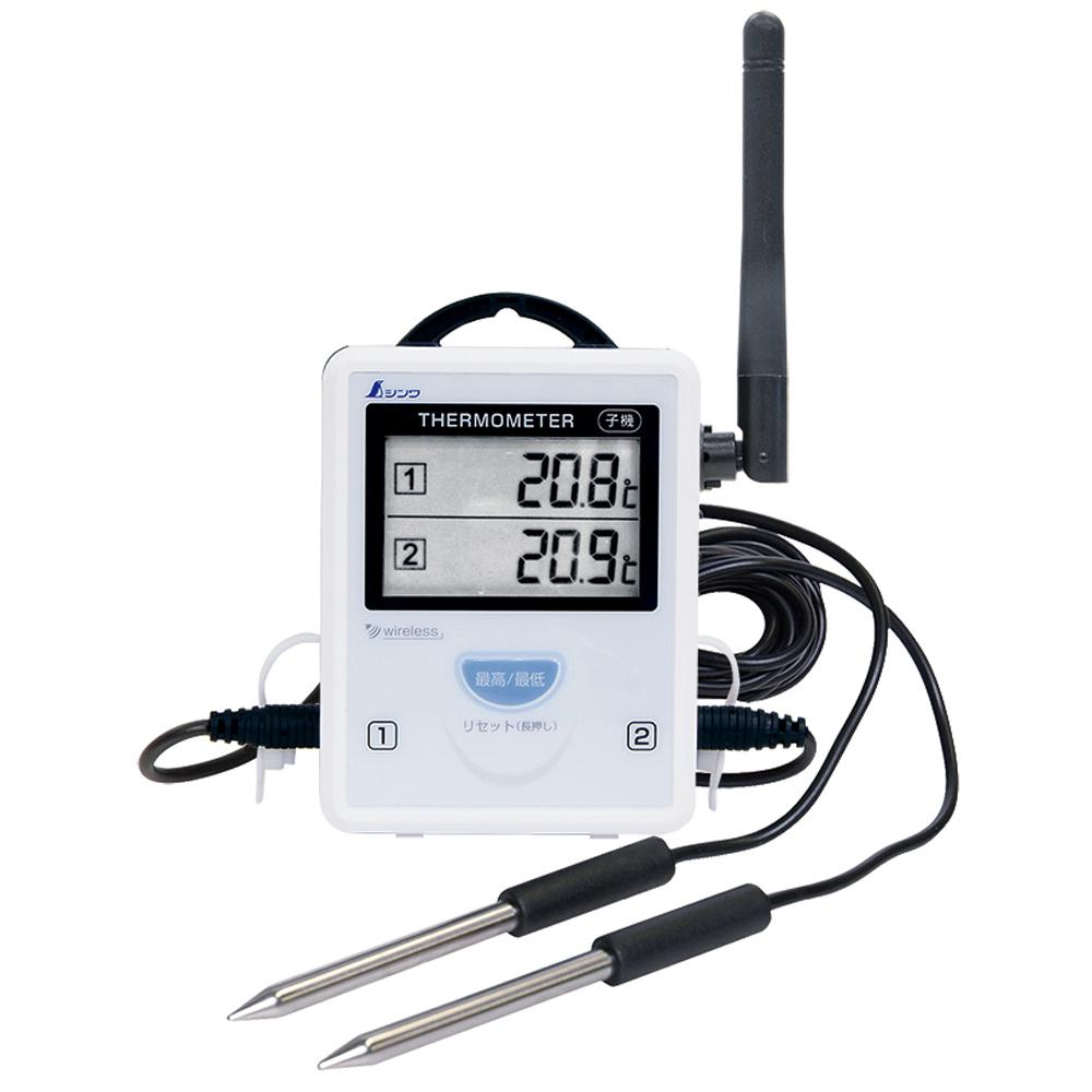 ワイヤレス温度計 A 子機 外部アンテナ型 温度計 デジタル 室内 室外 シンワ測定 おすすめ