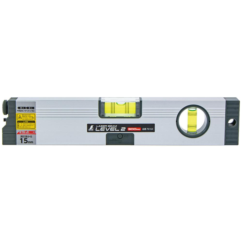 レーザービームレベル2 300mm 水平器 レーザー 水準器 気泡管 角度 おすすめ 工具 DIY シンワ測定