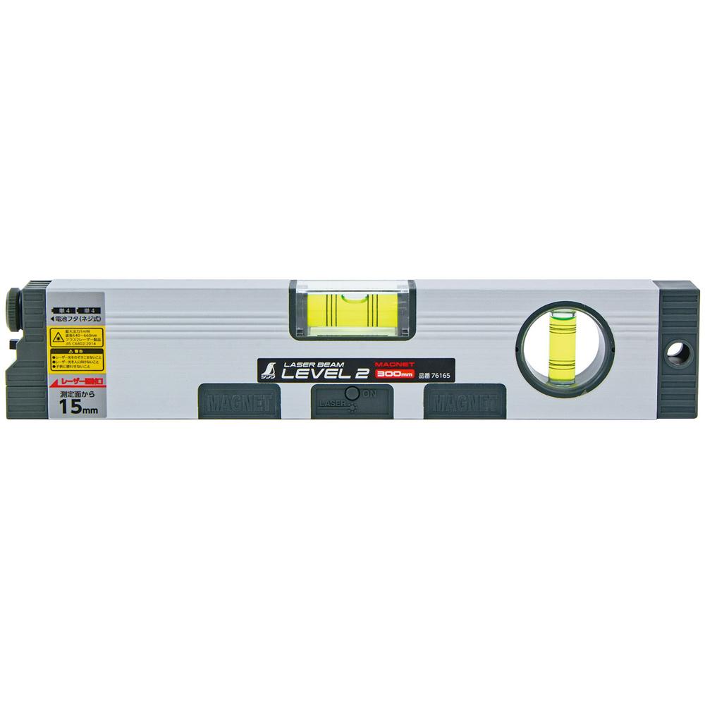 レーザービームレベル2 300mmマグネット付 水平器 レーザー 水準器 気泡管 角度 おすすめ 工具 DIY シンワ測定