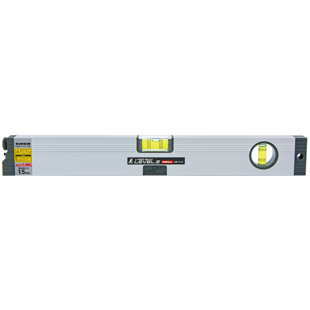 レーザービームレベル2 450mm 水平器 レーザー 水準器 気泡管 角度 おすすめ 工具 DIY シンワ測定