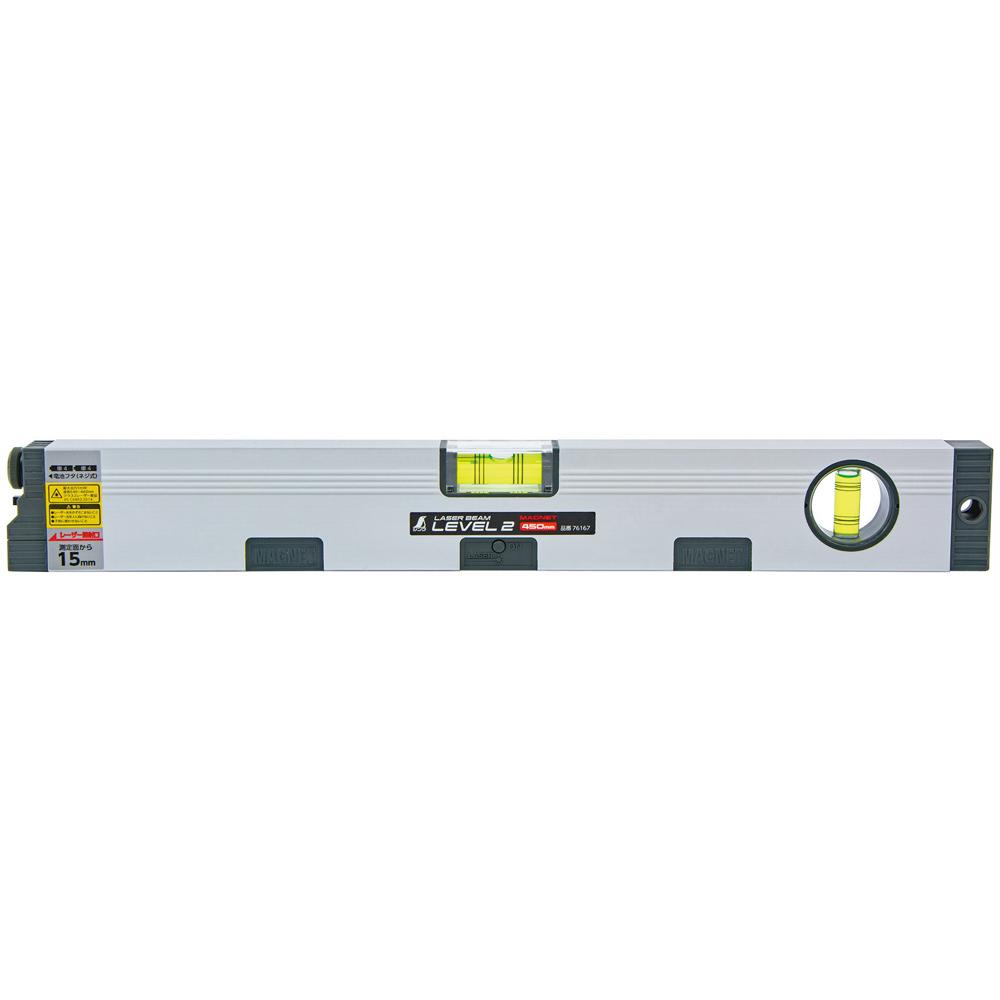 レーザービームレベル2 450mm マグネット付 水平器 レーザー 水準器 気泡管 角度 おすすめ 工具 DIY シンワ測定