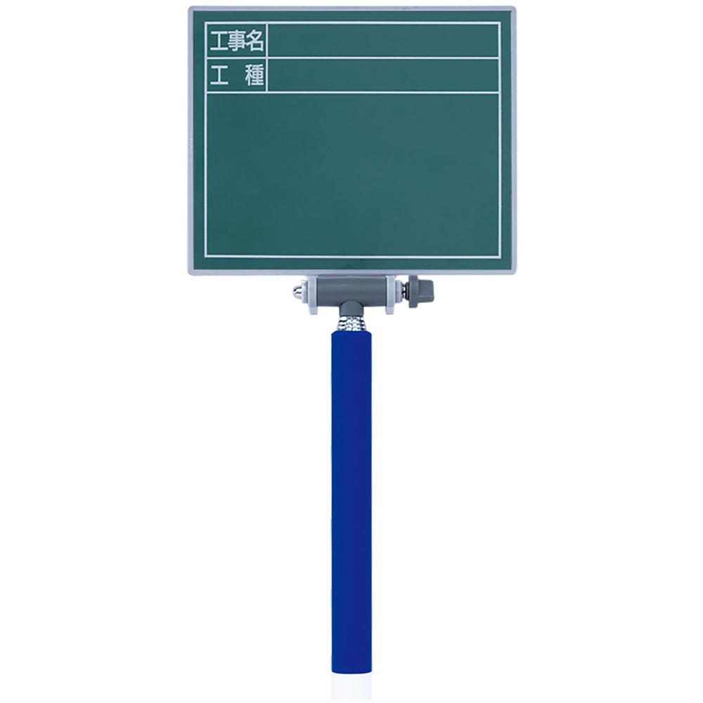 工事 黒板 掲示板 看板 交換フレーム伸縮式11×14cm+ ボード「工事名・工種」横グリーン シンワ測定