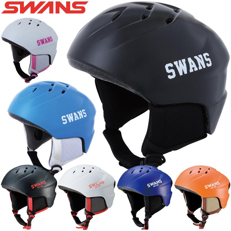 フリーライドヘルメット H-41 [カタログモデル] 子供 ジュニア 子供用 スキー スノボ スノボー レディース SWANS スワンズ 女性