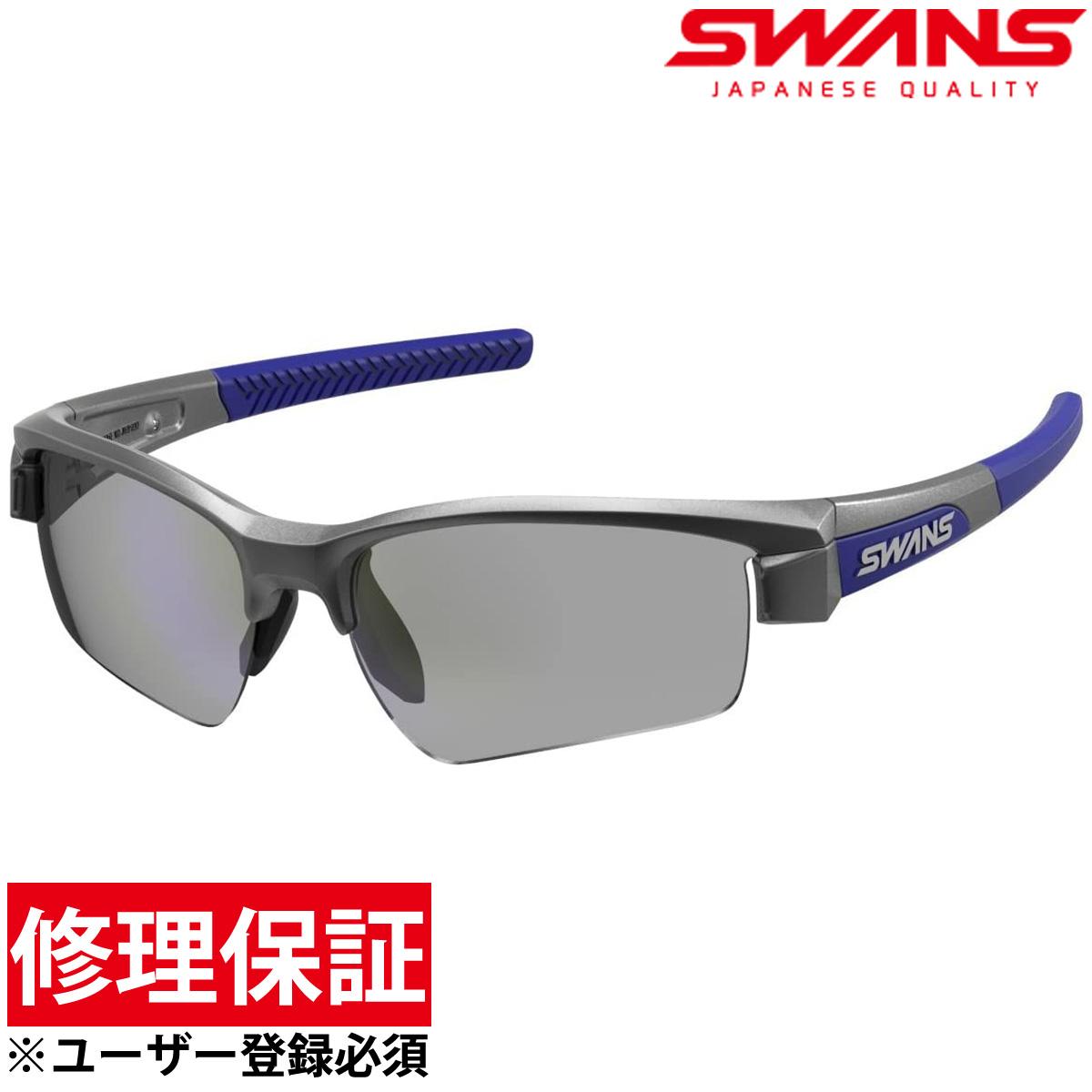 偏光サングラス スポーツサングラス LION SIN-P [ライオン シン] 両面マルチ偏光レンズ レンズ交換可能 LI SIN