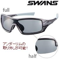 スポーツサングラス ストリックス・アイ-N カラーレンズ STRIX I-0001 GMR スワンズ SWANS STRIX・I-N UVカット 紫外線カット