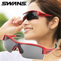 スワンズ スポーツサングラス ストリックス・エイチ カラーレンズ STRIX・H-N STRIX H-0001 SWANS スポーツサングラス サングラス メンズ レディース グラス SWANS スワンズ 軽量 UV カット ホールド感