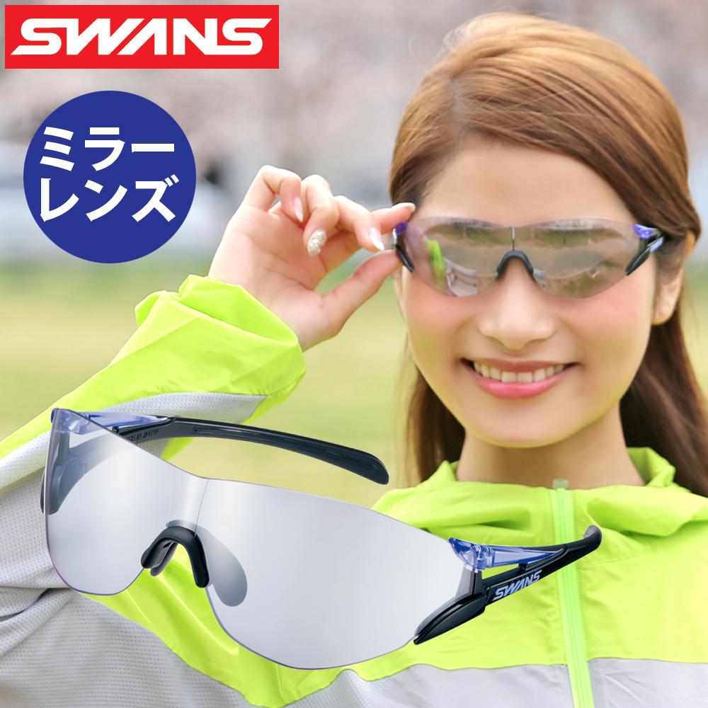スポーツサングラス SOU-II-C コンパクトサイズ ミラーレンズ SOU2C-0715 双 UV 紫外線カット サングラス レディース 女性用 小さめ おすすめ 人気 SWANS スワンズ