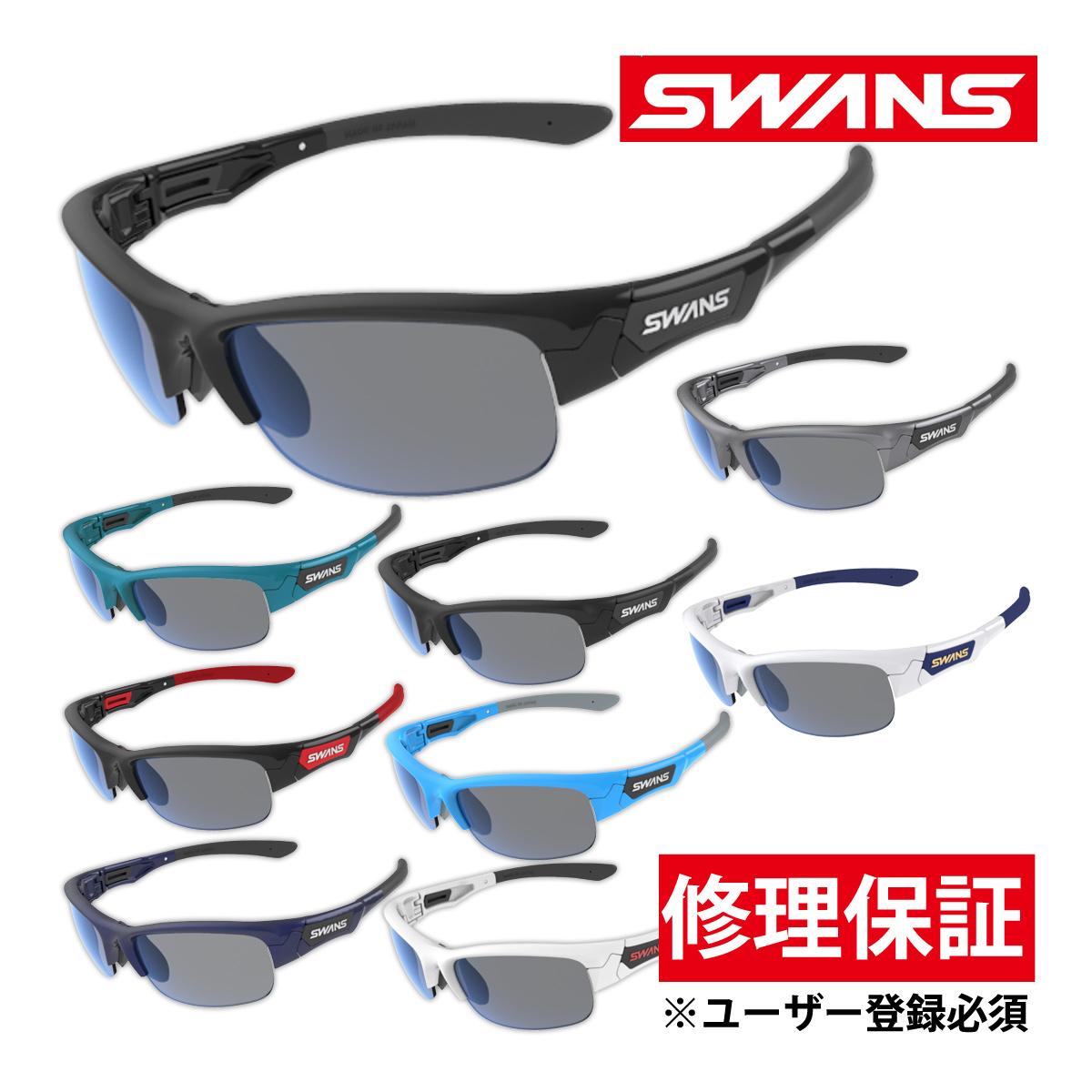 サングラス 偏光レンズ 両面マルチ メンズ レディース スポーツ ドライブ 釣り ゴルフ SPRINGBOK フレーム+L-SPB-0151 SMK おすすめ 人気 SWANS スワンズ