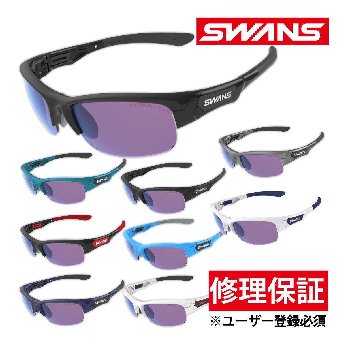 サングラス 偏光レンズ ウルトラレンズ 両面マルチ メンズ レディース ドライブ 釣り ゴルフ スポーツ SPRINGBOK フレーム+L-SPB-0167 PICBL おすすめ 人気 SWANS スワンズ