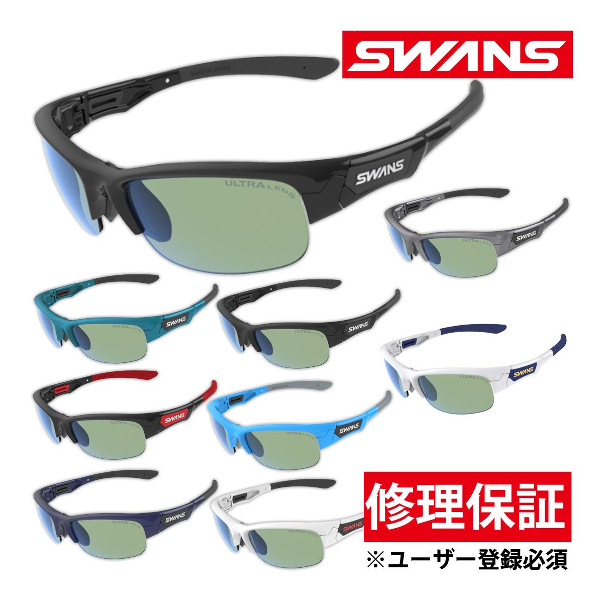 サングラス 偏光レンズ ウルトラレンズ 両面マルチ メンズ レディース ドライブ 釣り ゴルフ スポーツ SPRINGBOK フレーム+L-SPB-0168 PLGRN おすすめ 人気 SWANS スワンズ
