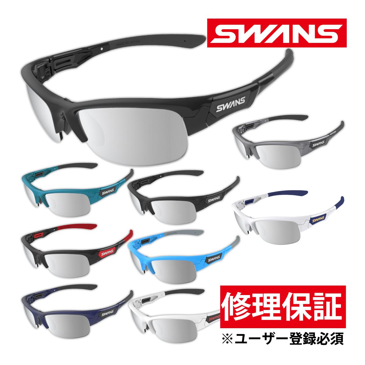 サングラス 偏光レンズ ミラー メンズ レディース ドライブ 釣り ゴルフ スポーツ SPRINGBOK フレーム+L-SPB-0751 PSMSI おすすめ 人気 SWANS スワンズ