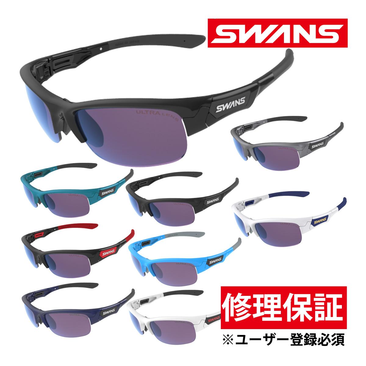 サングラス 偏光 ウルトラレンズ 両面マルチ ドライブ 釣り ゴルフ スポーツ メンズ レディース SPRINGBOK フレーム+L-SPB-0170 PROSK おすすめ 人気 SWANS スワンズ