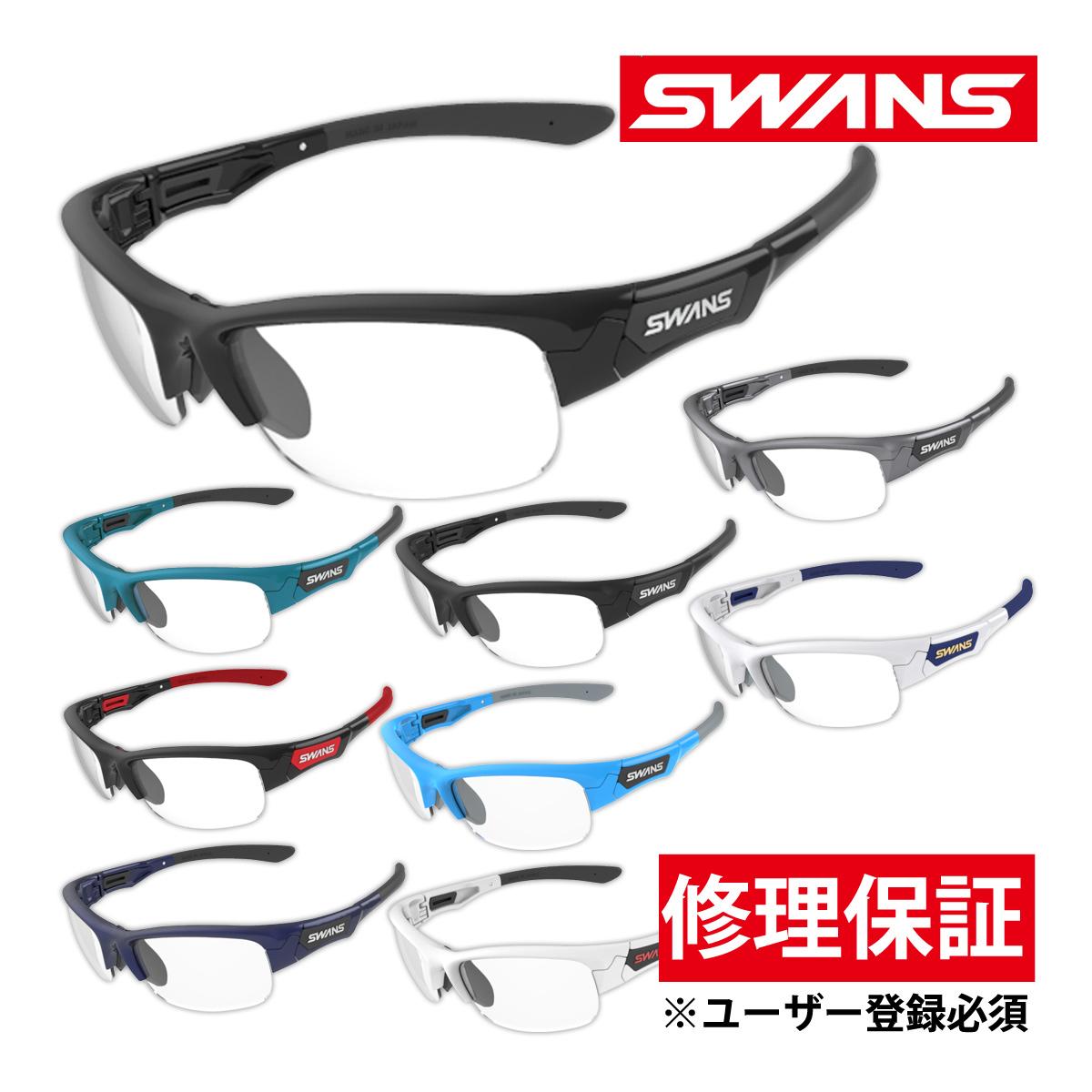 サングラス 両面クラリテックスコートレンズ 透明 スポーツ メンズ レディース SPRINGBOK フレーム+L-SPB-0412 CLA 撥水加工 おすすめ 人気 SWANS スワンズ