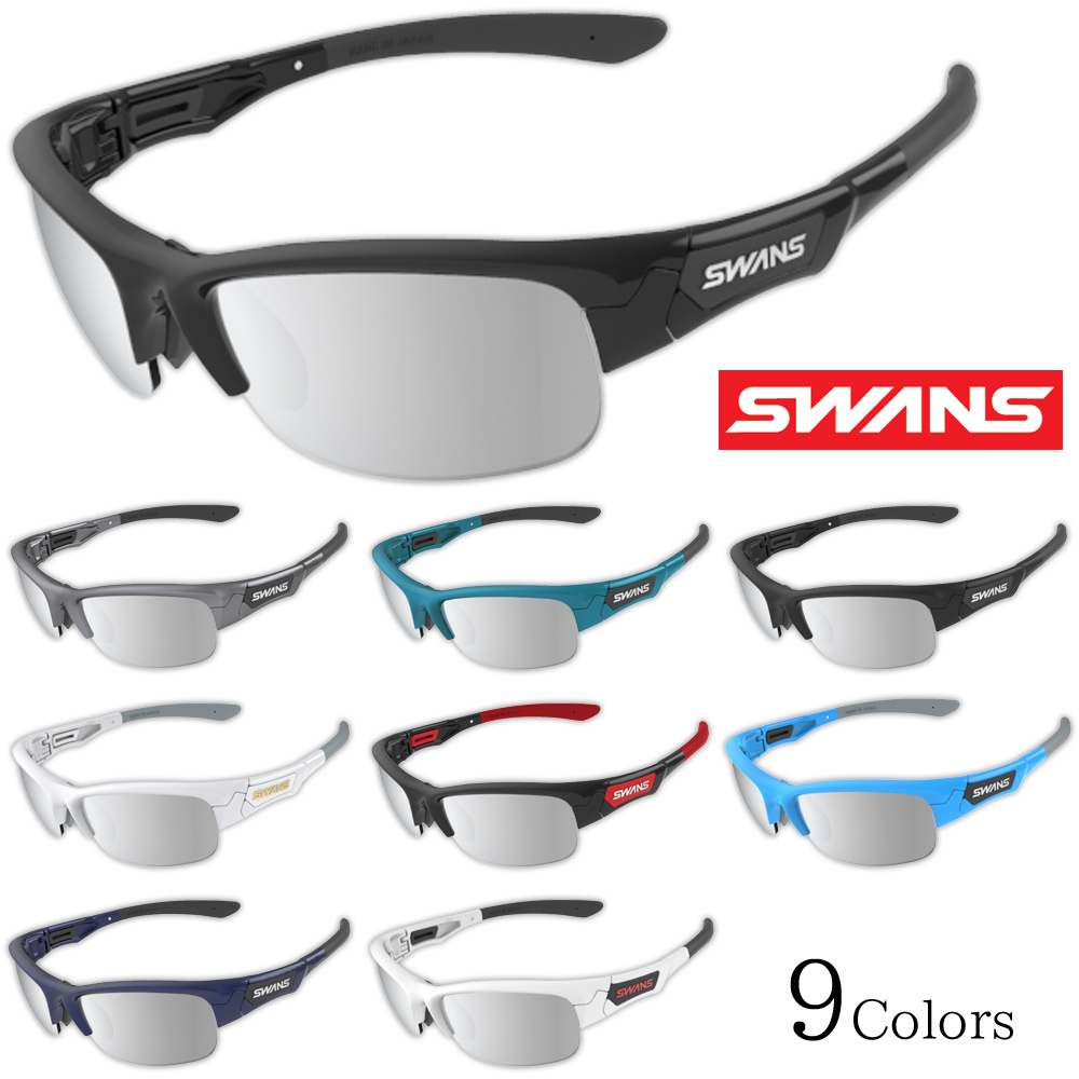 サングラス ミラーレンズ シルバーミラー×スモーク グレー系 スポーツ メンズ レディース ドライブ 釣り ゴルフ SPRINGBOK フレーム+L-SPB-0701 SMSI おすすめ 人気 SWANS スワンズ