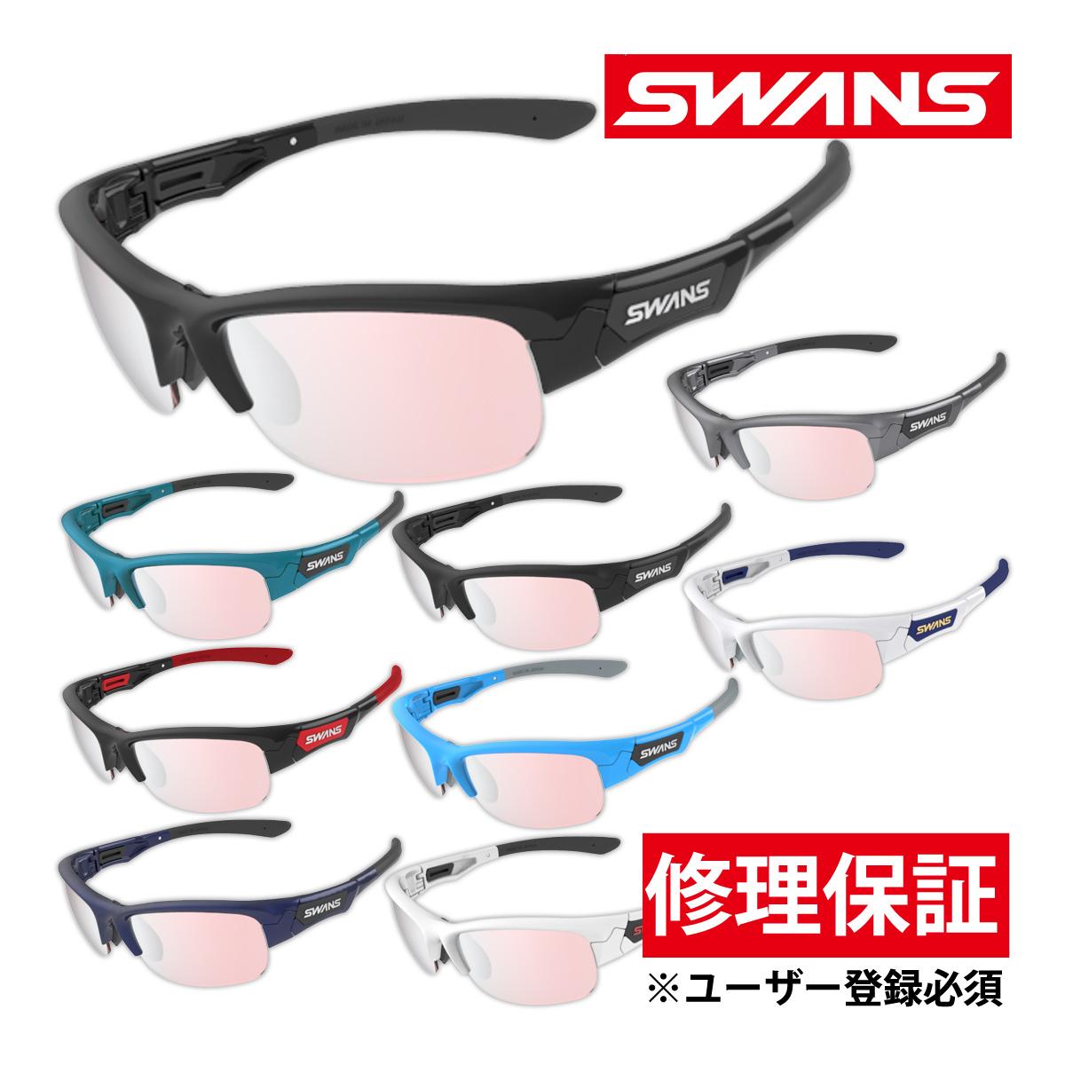 サングラス ミラーレンズ シルバーミラー×ライトピンク メンズ レディース ドライブ 釣り ゴルフ スポーツ SPRINGBOK フレーム+L-SPB-0709 PI/SL おすすめ 人気 SWANS スワンズ