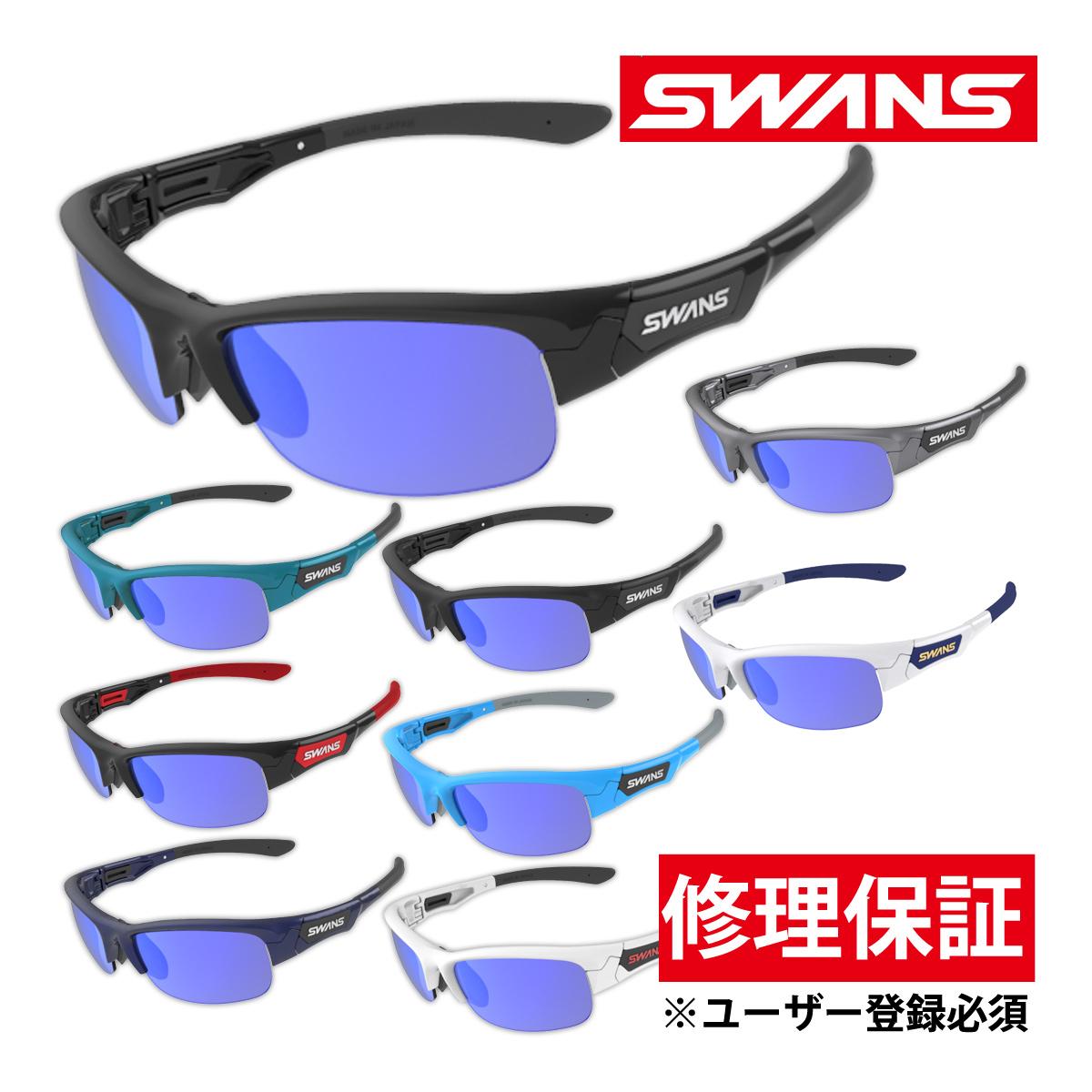サングラス ミラーレンズ ブルーミラー×スモーク ドライブ ゴルフ スポーツ メンズ レディース SPRINGBOK フレーム+L-SPB-1101 SMBL おすすめ 人気 SWANS スワンズ