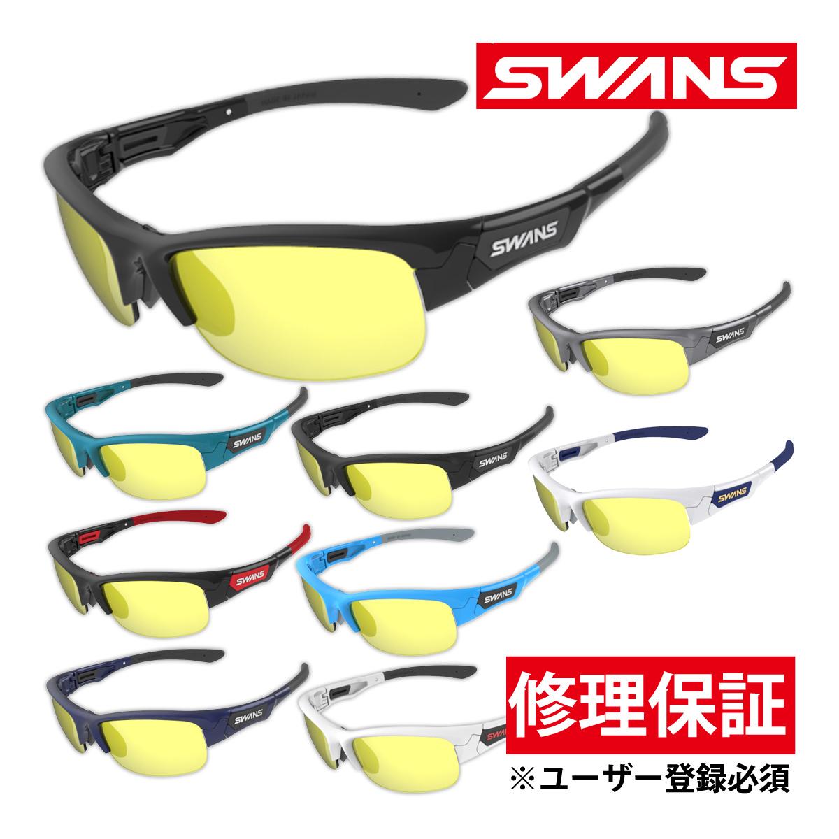サングラス ミラーレンズ イエローミラー×スモーク ドライブ ゴルフ スポーツ メンズ レディース SPRINGBOK F-SPB フレーム+L-SPB-1601 SM/Y おすすめ 人気 SWANS スワンズ