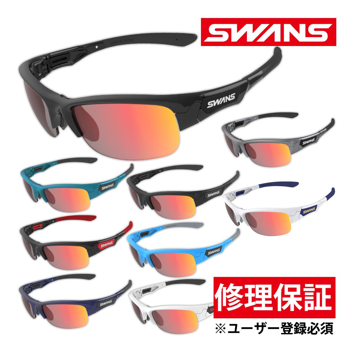 サングラス ミラーレンズ レッドシャドーミラー×スモーク ドライブ ゴルフ スポーツ メンズ レディース SPRINGBOK フレーム+L-SPB-1701 RSHD おすすめ 人気 SWANS スワンズ