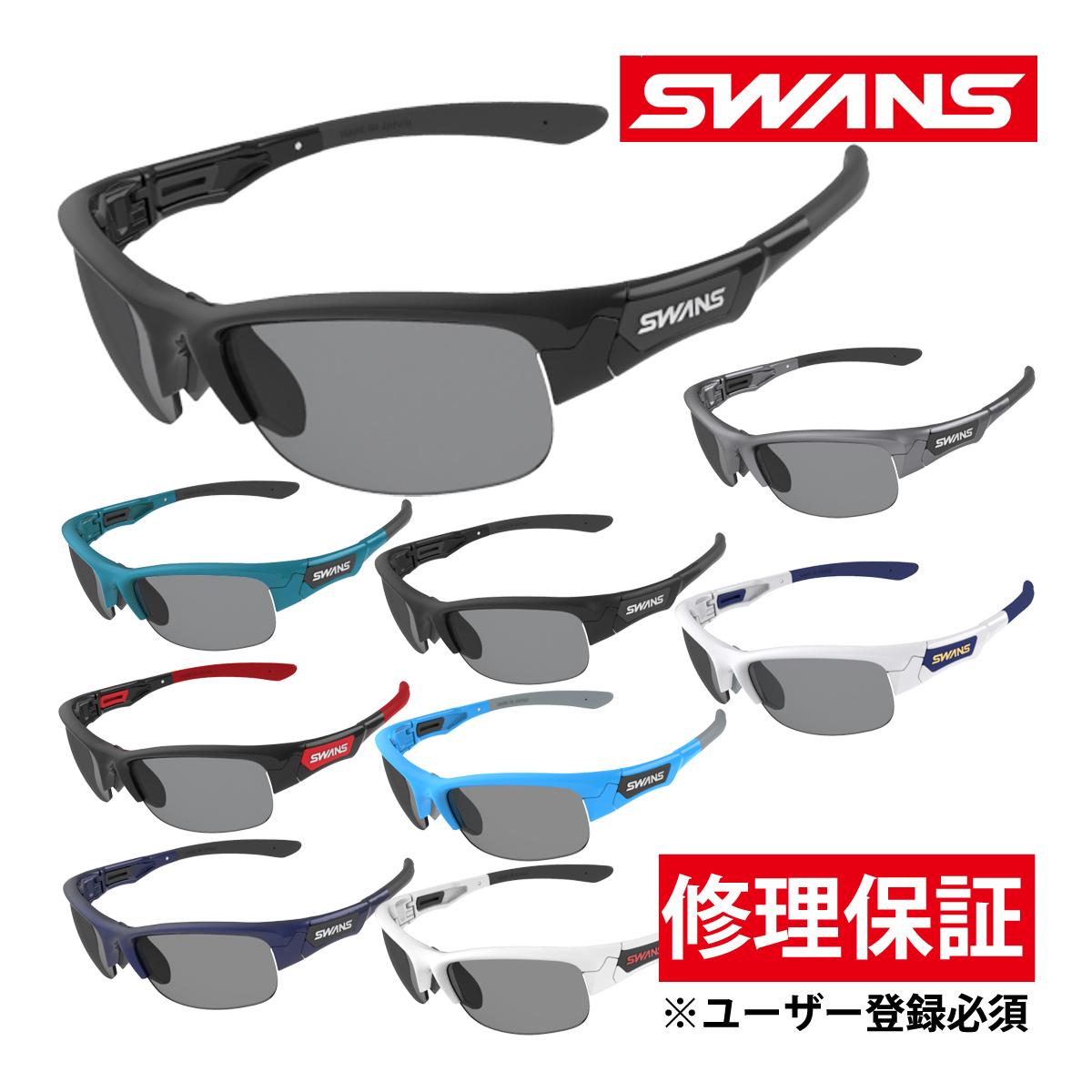 サングラス スポーツ スモークレンズ ゴルフ ドライブ メンズ レディース SPRINGBOK フレーム+L-SPB-0001 SMK カラーレンズ おすすめ 人気 SWANS スワンズ