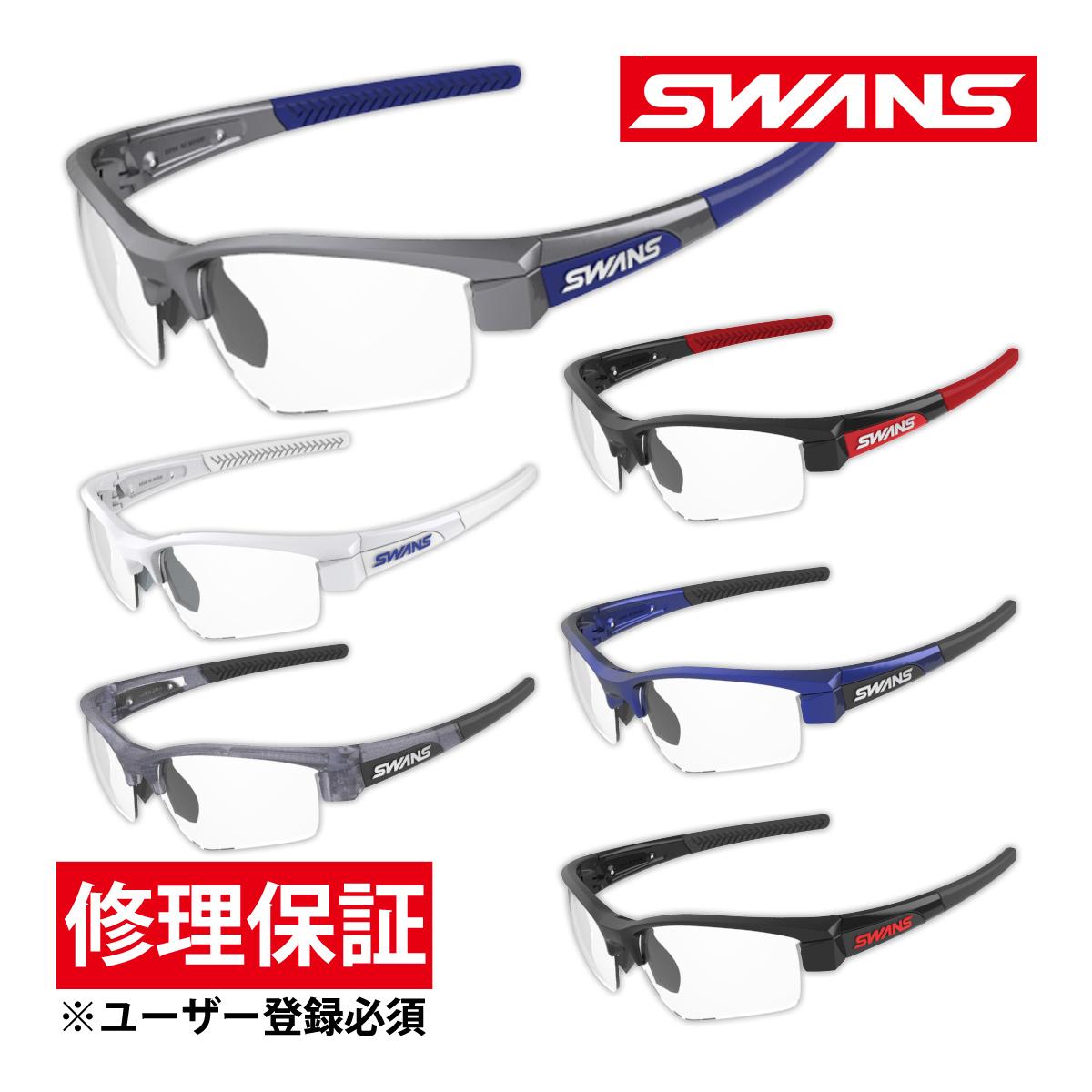 サングラス 調光 スポーツ メンズ レディース LION SIN フレーム+レンズセット L-LI SIN-0066 CSK UVカット ロードバイク 自転車 登山 おすすめ 人気 SWANS スワンズ