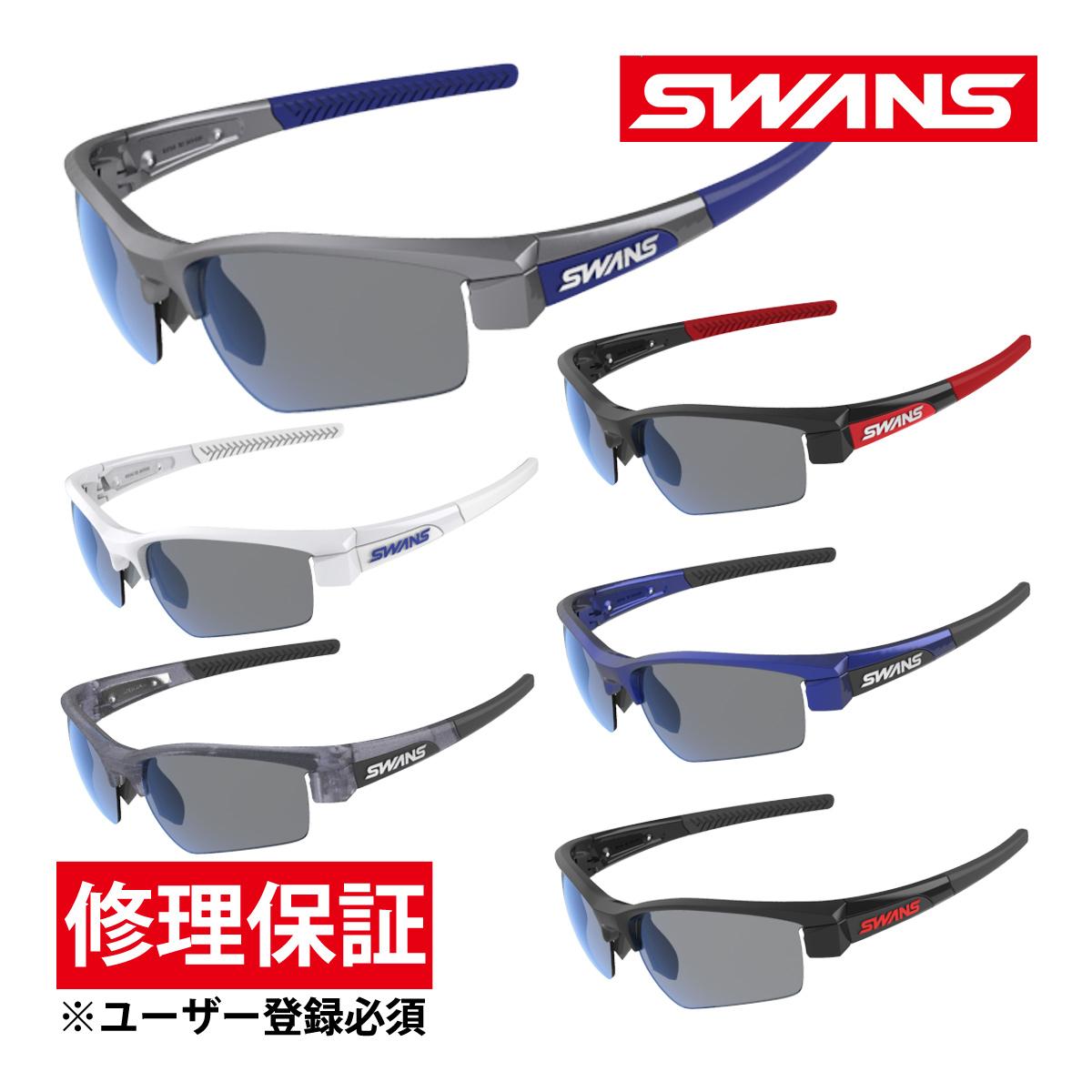 サングラス 偏光レンズ 両面マルチ メンズ レディース スポーツ ドライブ 釣り ゴルフ LION SIN フレーム+レンズセット L-LI SIN-0151 SMK おすすめ 人気 SWANS スワンズ