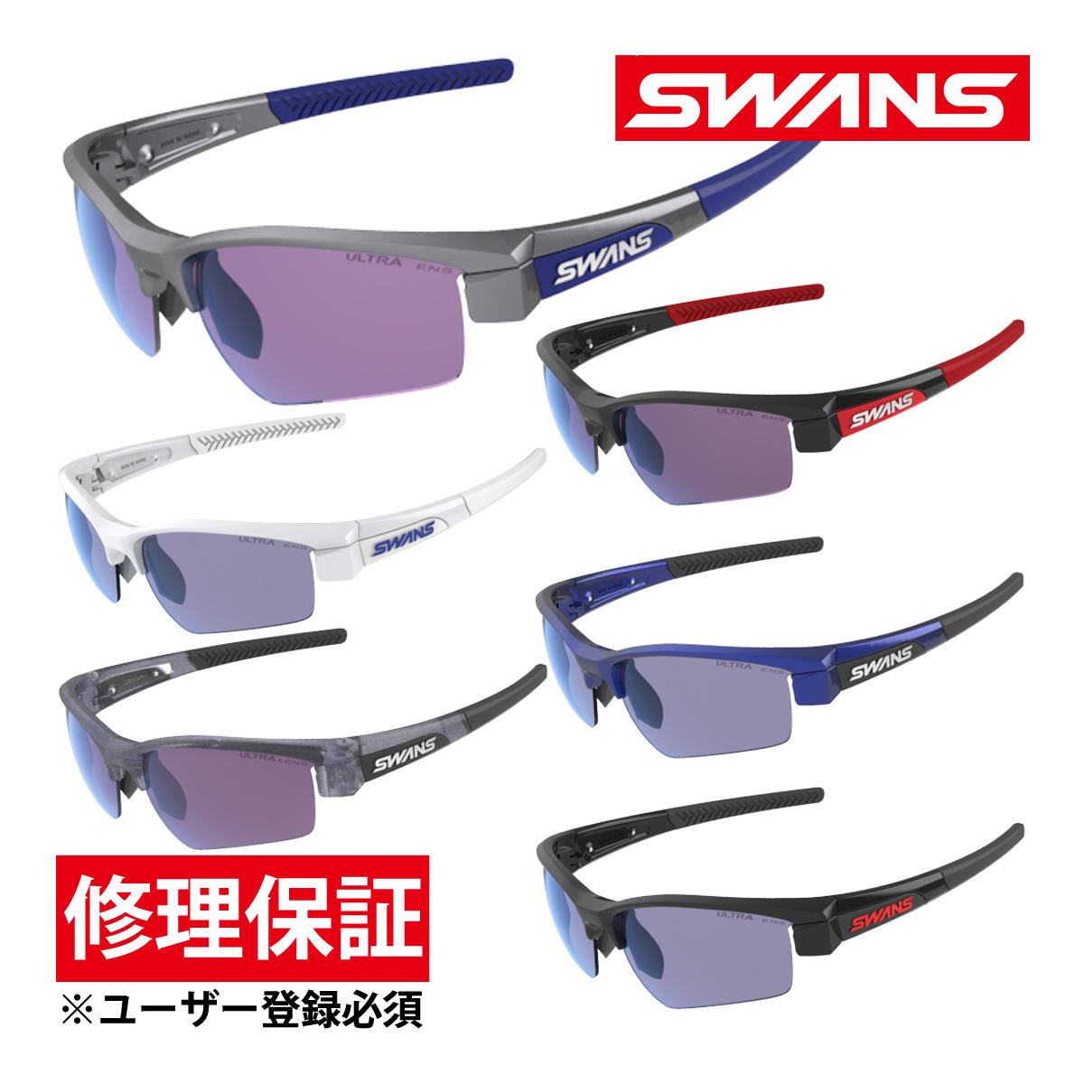 サングラス 偏光レンズ ウルトラレンズ 両面マルチ メンズ レディース ドライブ 釣り ゴルフ スポーツ LION SIN フレーム+L-LI SIN-0167 PICBL おすすめ 人気 SWANS スワンズ