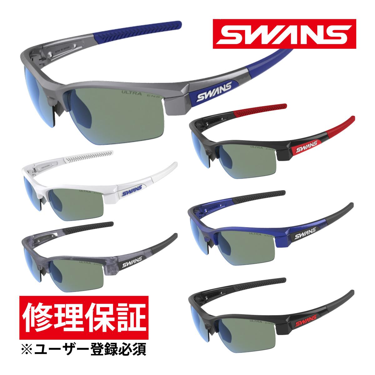 サングラス 偏光レンズ ウルトラレンズ 両面マルチ メンズ レディース ドライブ 釣り ゴルフ スポーツ LION SIN フレーム+L-LI SIN-0168 PLGRN おすすめ 人気 SWANS スワンズ