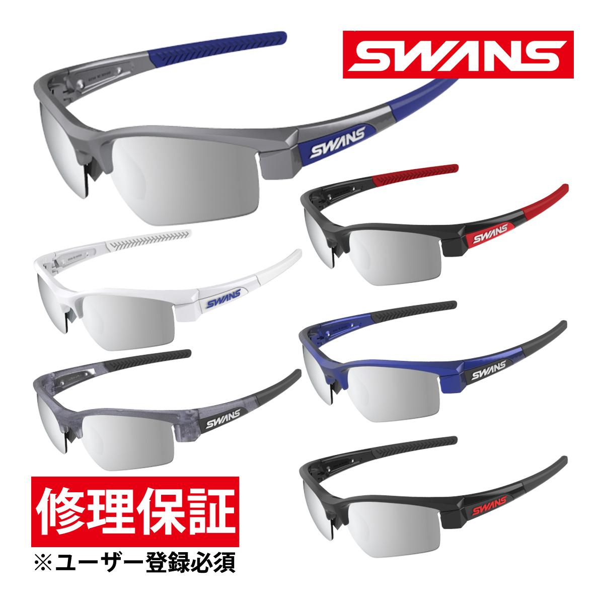 サングラス 偏光レンズ ミラー スポーツ メンズ レディース ドライブ 釣り ゴルフ LION SIN フレーム+L-LI SIN-0751 PSMSI おすすめ 人気 SWANS スワンズ