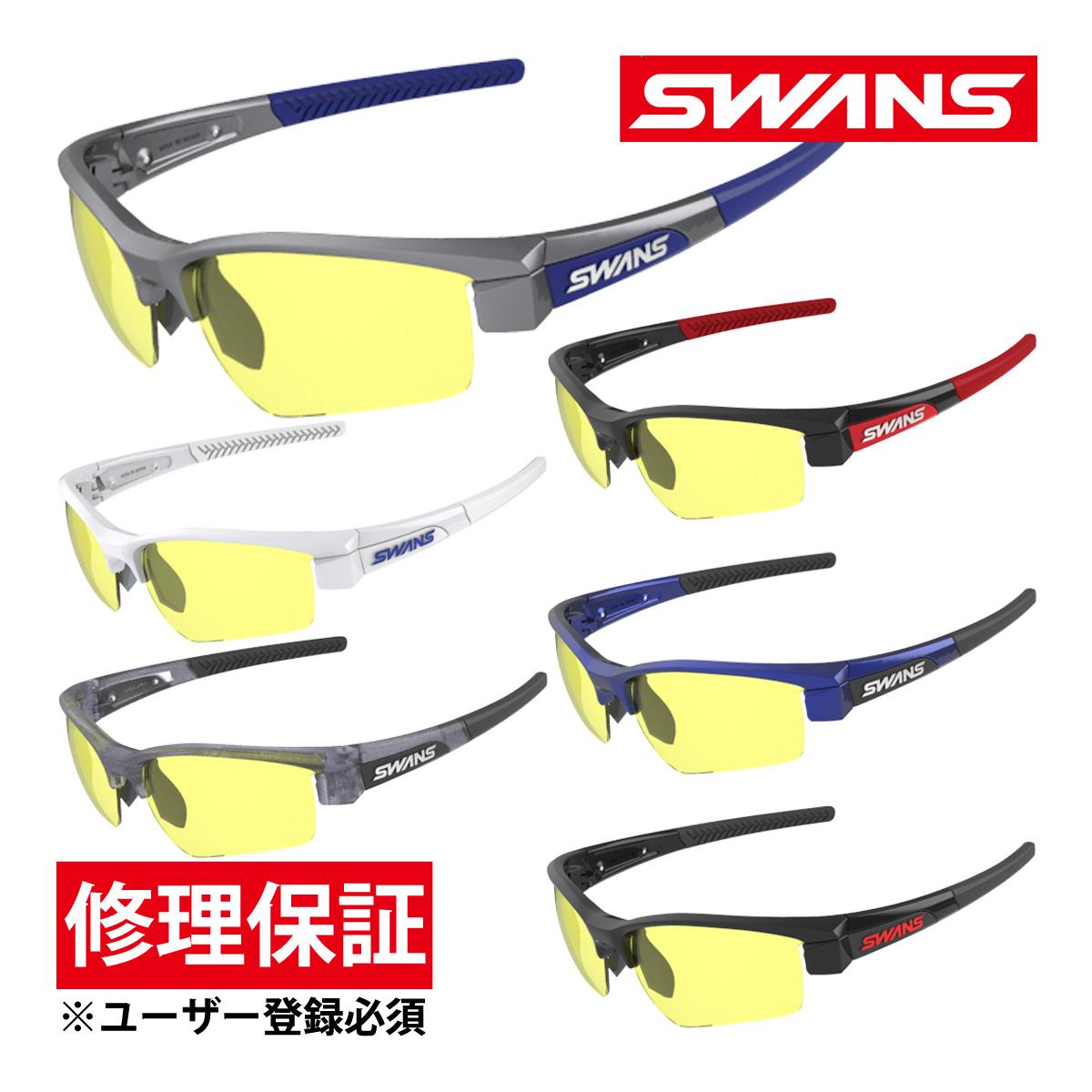 サングラス 両面クラリテックスコートレンズ スポーツ メンズ レディース LION SIN フレーム+L-LI SIN-0411 Y 撥水加工 おすすめ 人気 SWANS スワンズ